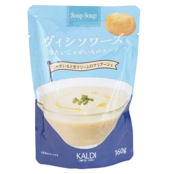 KALDI カルディのレトルト食品 スープスープ 冷たいじゃがいものスープ ヴィシソワーズ 160g