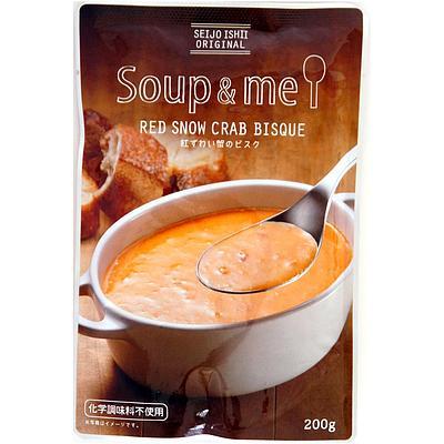 成城石井のレトルト食品 成城石井 スープ&ミー 紅ずわい蟹のビスク