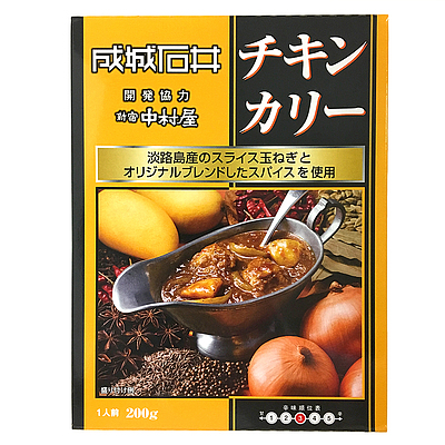 成城石井のレトルト食品 成城石井&新宿中村屋 チキンカリー