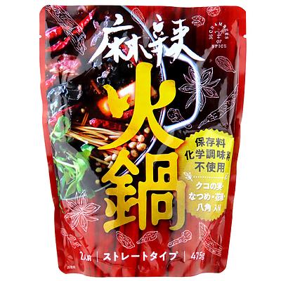 成城石井のレトルト食品 成城石井 36チャンバーズ・オブ・スパイス 麻辣火鍋の素