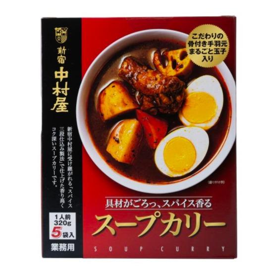 コストコのレトルト食品 新宿中村屋 スープカリー 320g x 5パック