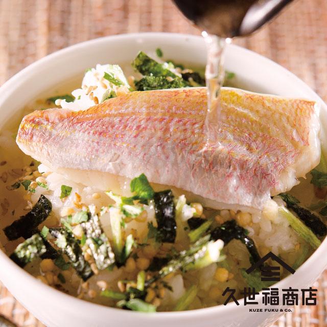 久世福商店のレトルト食品 おうちで贅沢ごはん 鯛【お茶漬け・炊き込みご飯の素】