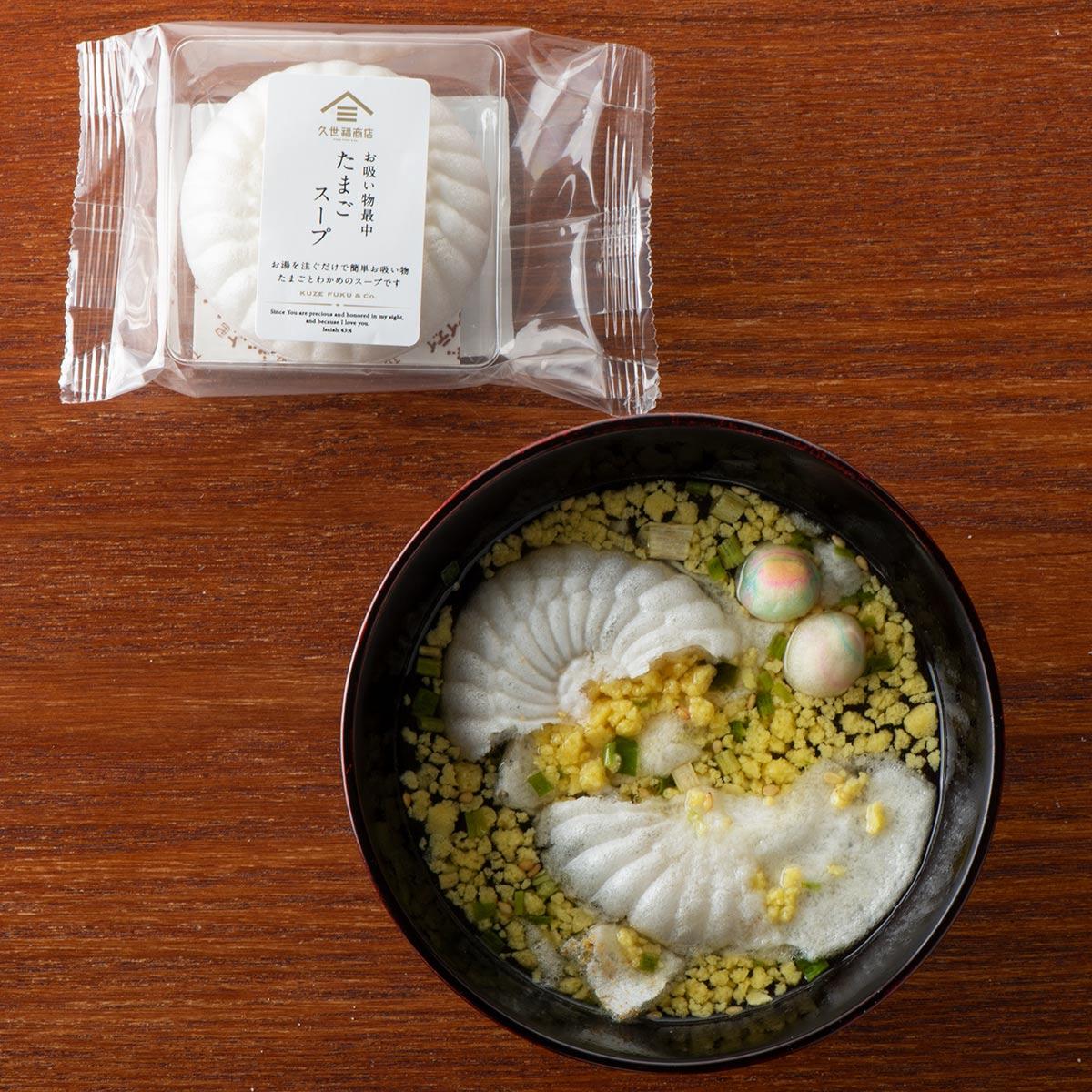 久世福商店のレトルト食品 お吸い物最中 たまごスープ 8g