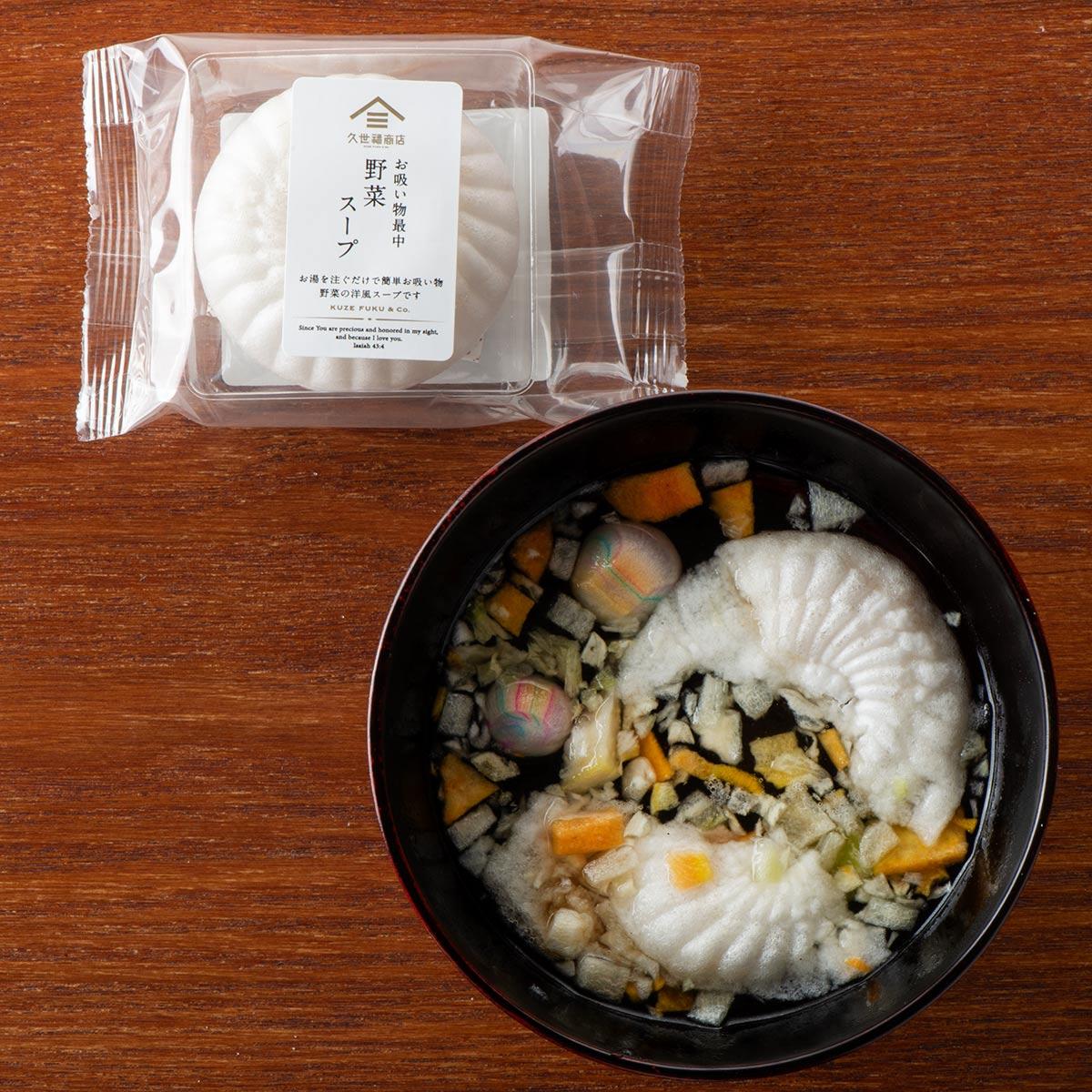 久世福商店のレトルト食品 お吸い物最中 野菜スープ 8g