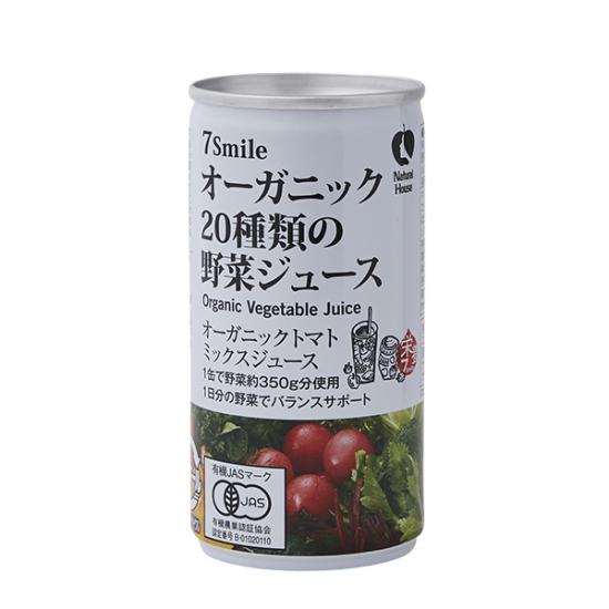 ナチュラルハウスのレトルト食品 20種類の野菜ジュース【190g】