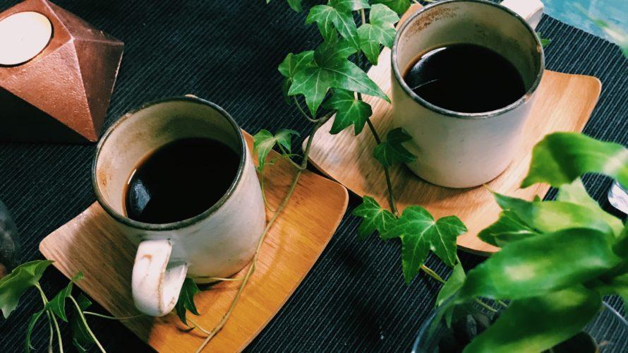 タリーズで買う時短におすすめのドリップバッグコーヒーを紹介 2020年